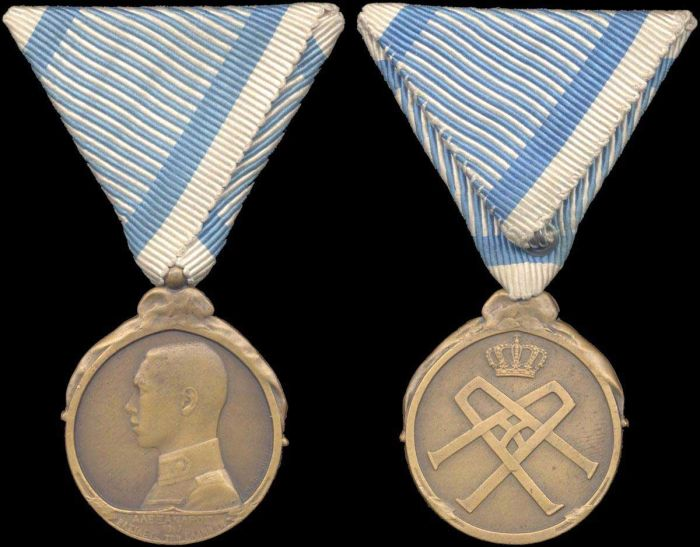 Coin Auction - greece - medals and decorations greek military medals