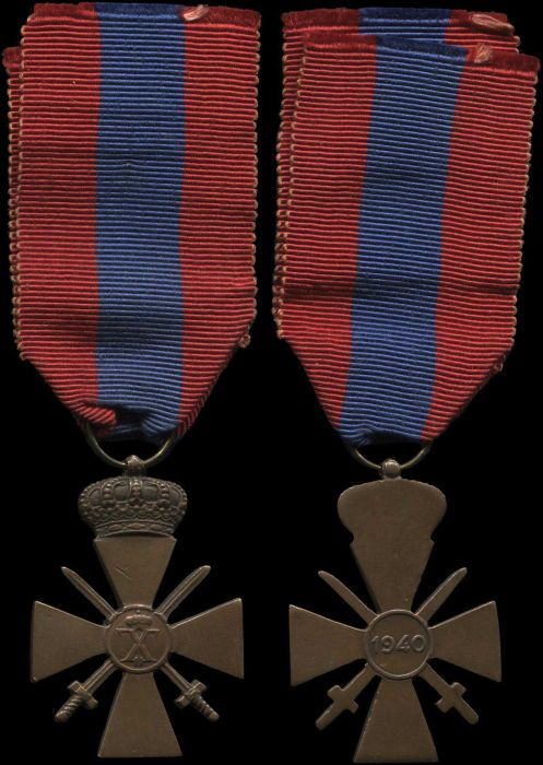 Greek military medals and decorations coin auctions for Army awards and decoration