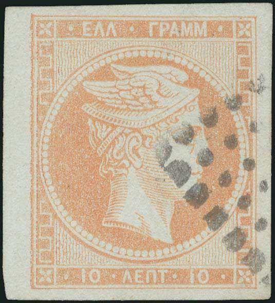 Stamp Auction - Greece - Large Hermes Head 1867/1869 cleaned