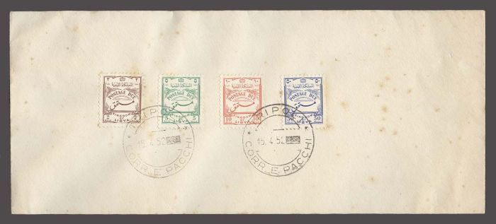 Lot 980 - libia  -  Antonio Torres Worldwide Winter Postal History and Stamps Sale
