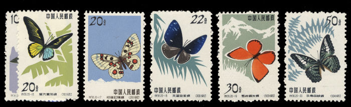 Lot 194 - china prc -  Cherrystone Auctions United States & Worldwide Stamps