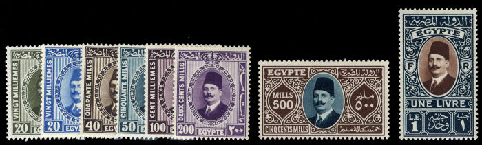 Lot 226 - egypt  -  Cherrystone Auctions United States & Worldwide Stamps