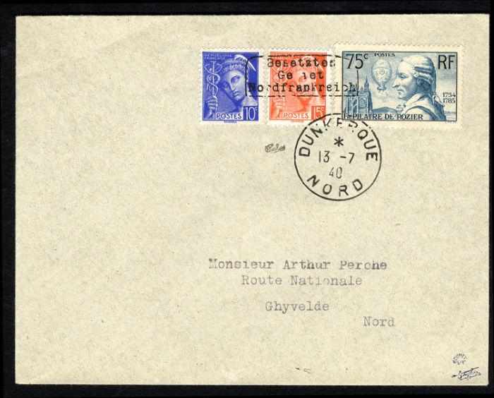 Немецкий аукцион открыток 59