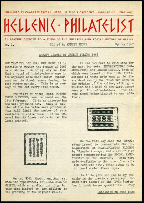 Stamp Auction - Greece philatelic literature - philatelic magazines