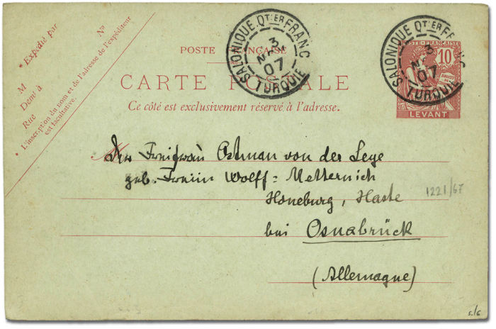 Lot 3378 - france (levant and colonies) france - levant postal history -  Collectio (Alexandre Galinos) Auction #76