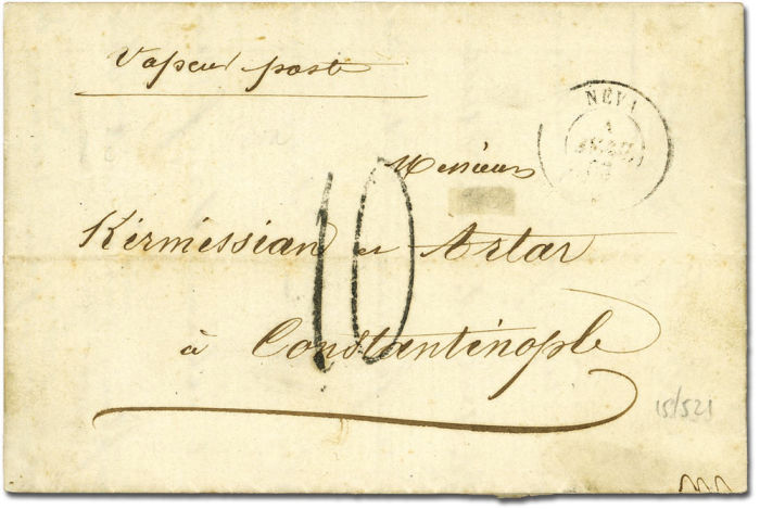 Lot 3420 - france (levant and colonies) france - postal history - maritime mail -  Collectio (Alexandre Galinos) Auction #76