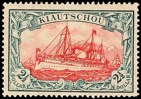 Coin Auction Deutsche Kolonien Und Auslandspost Kiautschou