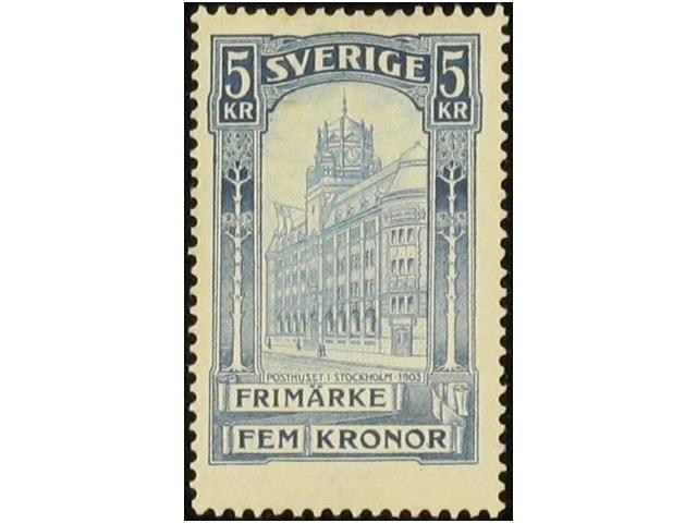 Lot 1791 - sweden  -  Filatelia Llach s.l. Mail Auction #101 -