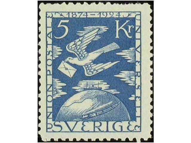 Lot 1792 - sweden  -  Filatelia Llach s.l. Mail Auction #101 -