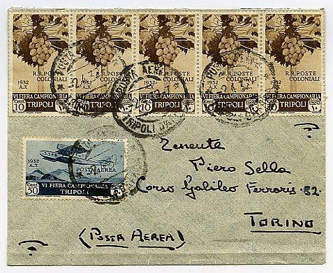Lot 3412 - colonie italiane libia -  Filatelia Sammarinese Asta pubblica (Public auction) on