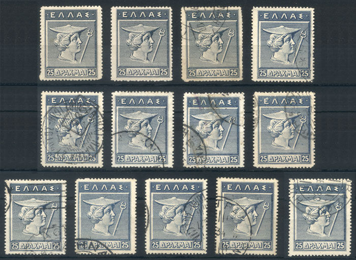 Lot 560 - greece general issues -  Guillermo Jalil - Philatino Auction # 67 -  WORLDWIDE + ARGENTINA: General auction with thematic stamps, scarce sets, covers, lots and collections