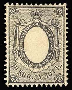 Stamp Auction - russian area imperial russia: stamps