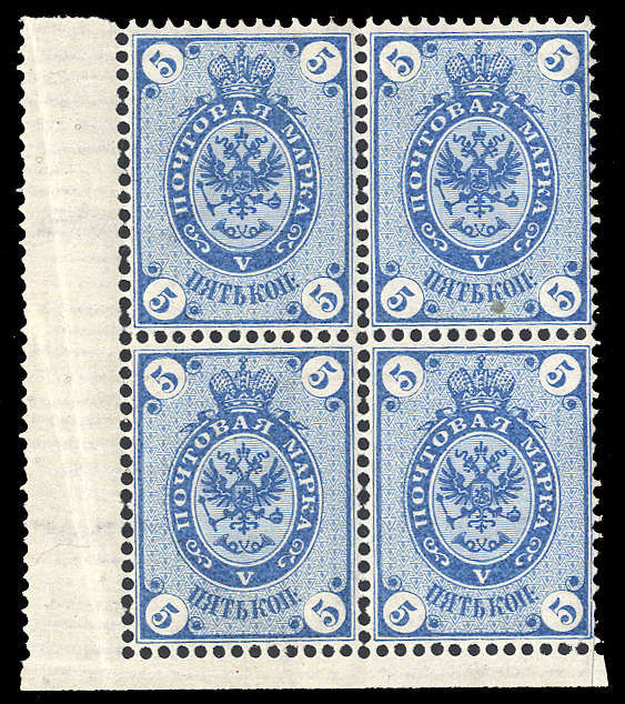 Stamp Auction - russian area imperial russia: stamps - Auction #17