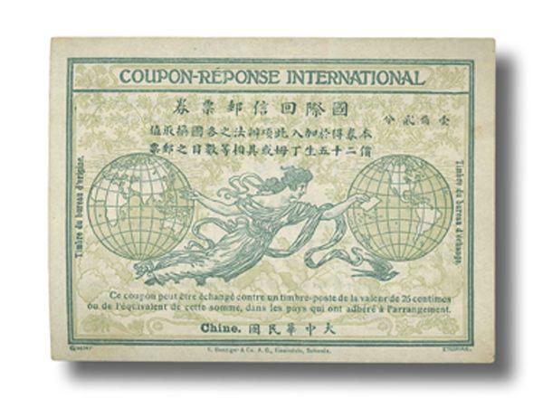 Asian coupons ltd