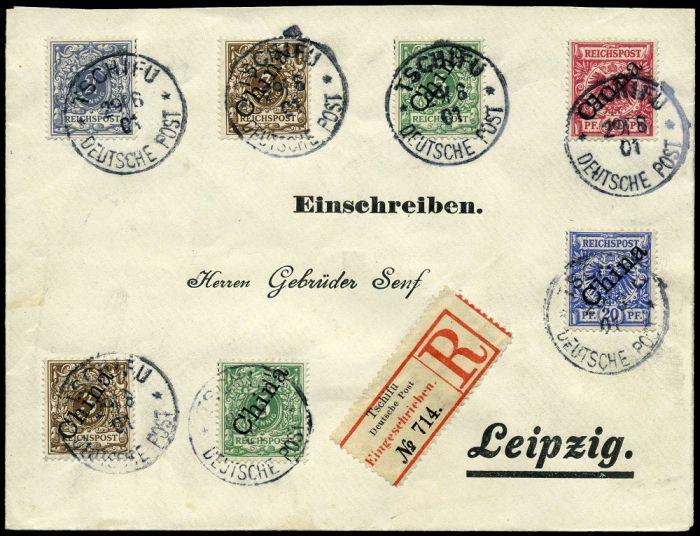 seltene china briefmarken