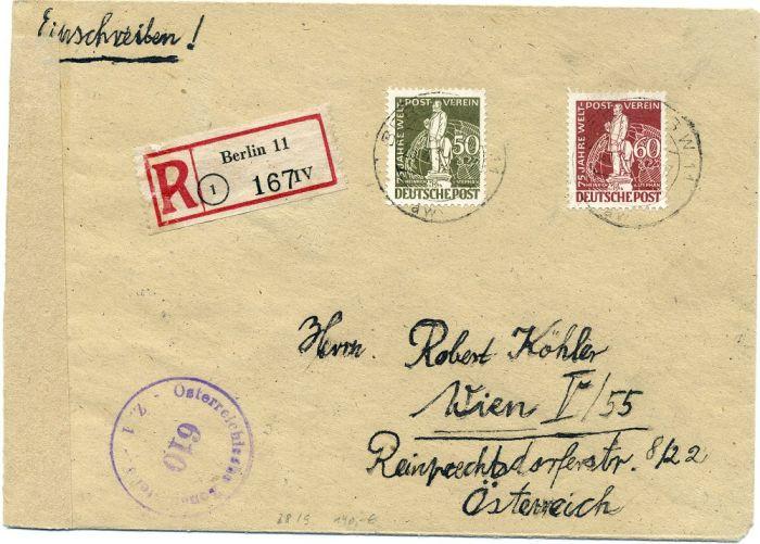 Немецкий аукцион открыток 1