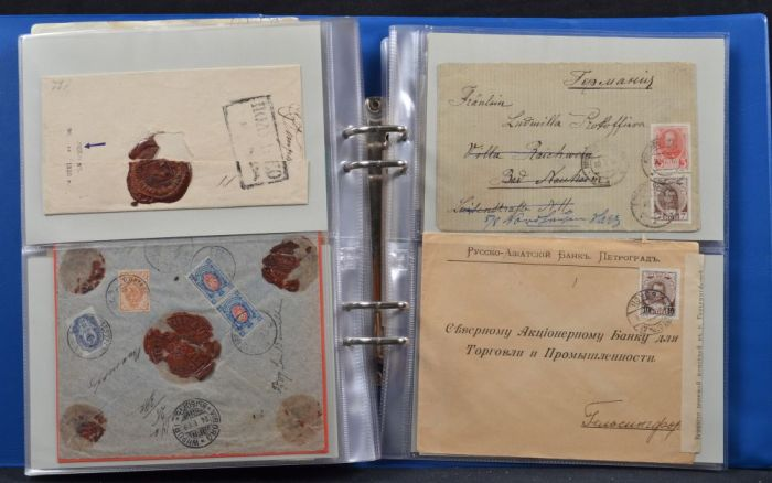 Coin Auction - stamps from other countries imperial russian