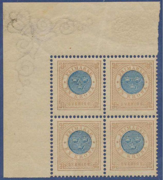 Lot 818 - sweden sweden circle type -  Postiljonen AB International Auction # 204 - part II