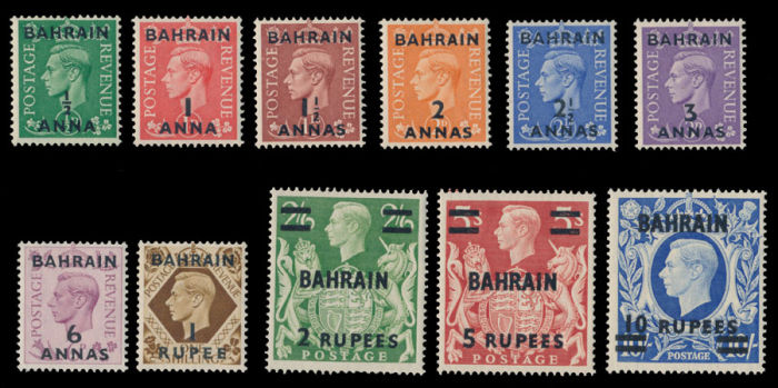 Cheap Price Bahrain 1942-45 Overprints On India Set Of 13 Bahrain (until 1971) Stamps