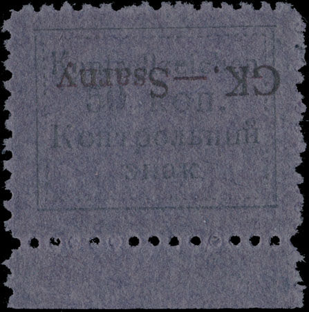 Lot 481 - germany. occupation issues of the world war ii ukraine - sarny -  Raritan Stamps Inc. Stamp Auction #63 on