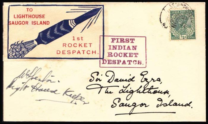 Lot 905 - thematic space and rocket mail -  Romano House of Stamp sales ltd Philatelic Auction #30