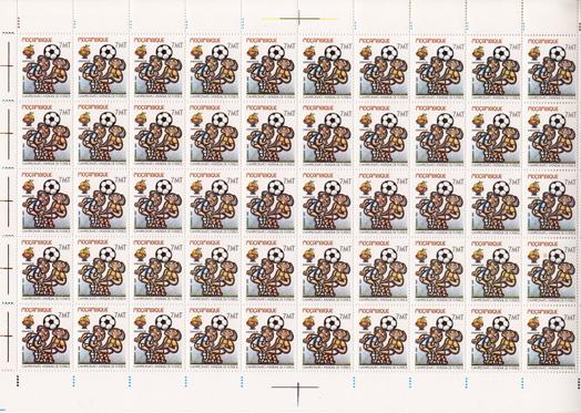 Lot 83 - mozambique  -  Stephan Welz & Co (Pty) Ltd Postage Stamps • Postal History • Banknotes • Coins & Medallions • Autographs • Mandela Memorabilia
