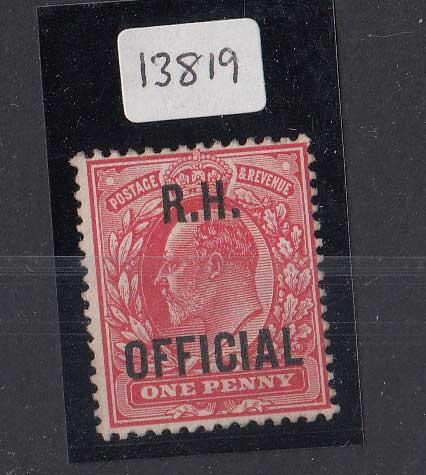 Lot 206 - great britain  -  Stephan Welz & Co (Pty) Ltd Postage Stamps • Postal History • Banknotes • Coins & Medallions • Autographs • Mandela Memorabilia