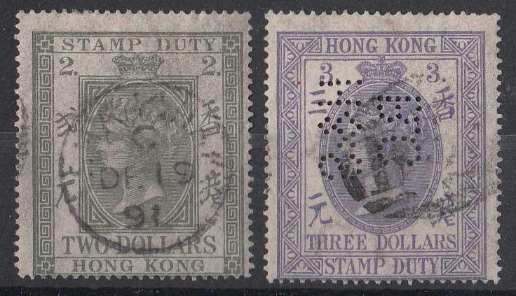 Lot 243 - hong kong  -  Stephan Welz & Co (Pty) Ltd Postage Stamps • Postal History • Banknotes • Coins & Medallions • Autographs • Mandela Memorabilia