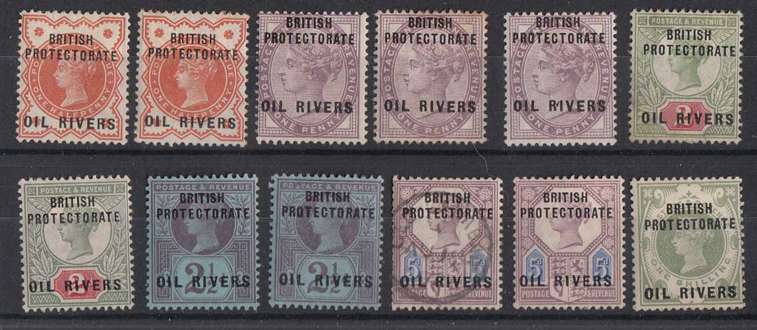 Lot 261 - nigeria  -  Stephan Welz & Co (Pty) Ltd Postage Stamps • Postal History • Banknotes • Coins & Medallions • Autographs • Mandela Memorabilia