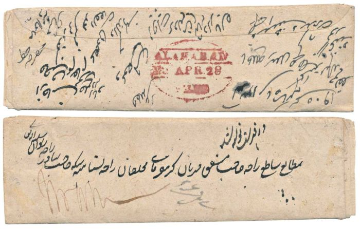 Lot 7 - india handstruck postage stamps -  Todywalla auctions Stamp Auction No. 6