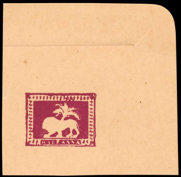 Lot 18 - india british india postage stamps -  Todywalla auctions Stamp Auction No. 6