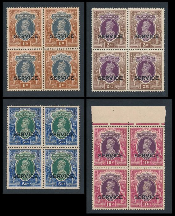 Lot 199 - india british india official and military stamps -  Todywalla auctions Stamp Auction No. 6
