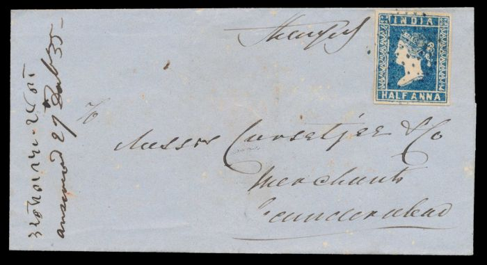 Lot 248 - india british india postal history and cancellations -  Todywalla auctions Stamp Auction No. 6