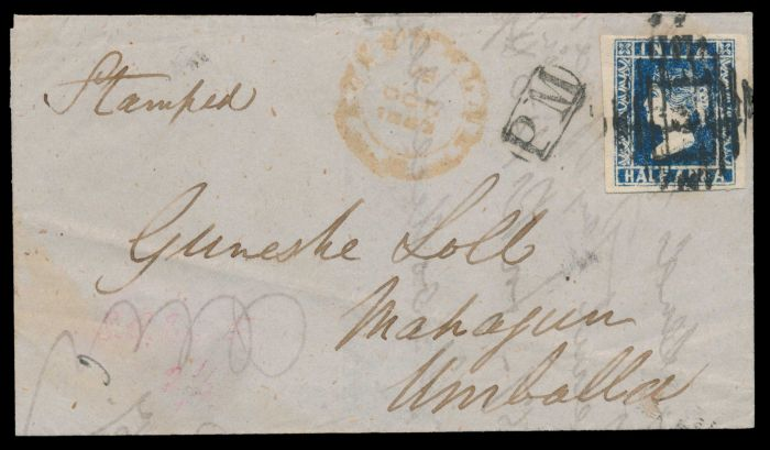 Lot 253 - india british india postal history and cancellations -  Todywalla auctions Stamp Auction No. 6