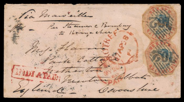 Lot 255 - india british india postal history and cancellations -  Todywalla auctions Stamp Auction No. 6