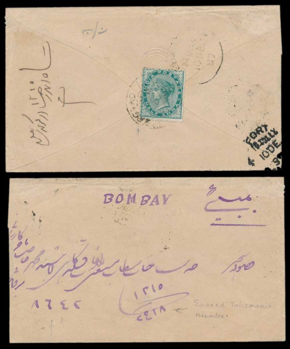 Lot 307 - india india used abroad -  Todywalla auctions Stamp Auction No. 6