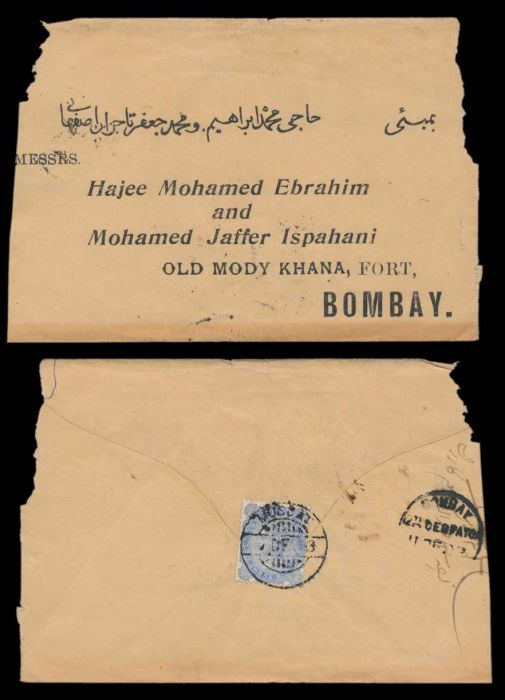 Lot 313 - india india used abroad -  Todywalla auctions Stamp Auction No. 6