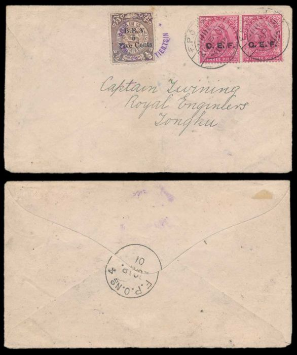 Lot 325 - india india used abroad -  Todywalla auctions Stamp Auction No. 6