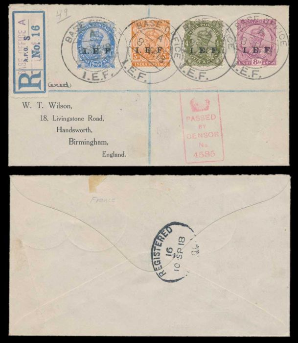 Lot 330 - india india used abroad -  Todywalla auctions Stamp Auction No. 6