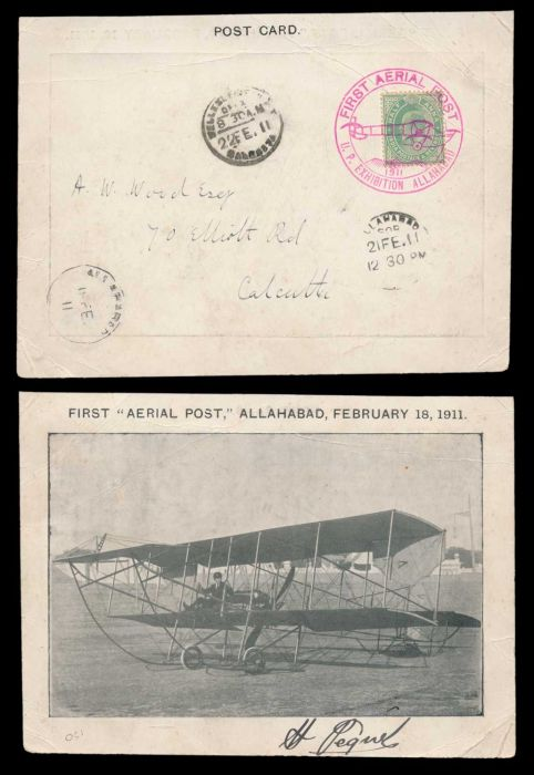 Lot 333 - india indian airmails -  Todywalla auctions Stamp Auction No. 6