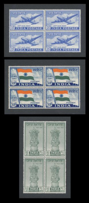 Lot 366 - india india post independence stamps -  Todywalla auctions Stamp Auction No. 6