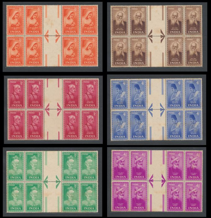 Lot 379 - india india post independence stamps -  Todywalla auctions Stamp Auction No. 6