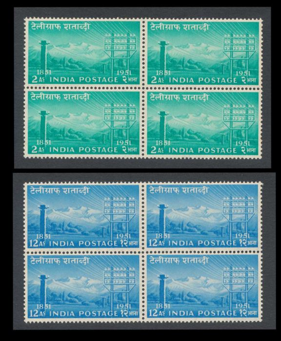Lot 380 - india india post independence stamps -  Todywalla auctions Stamp Auction No. 6