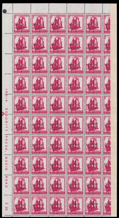 Lot 393 - india india post independence stamps -  Todywalla auctions Stamp Auction No. 6
