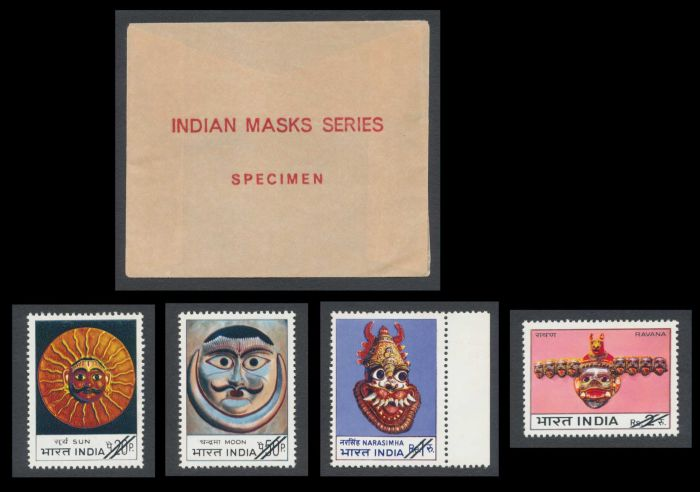 Lot 399 - india india post independence stamps -  Todywalla auctions Stamp Auction No. 6