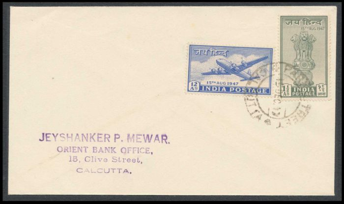 Lot 426 - india first day covers - folders and special covers -  Todywalla auctions Stamp Auction No. 6