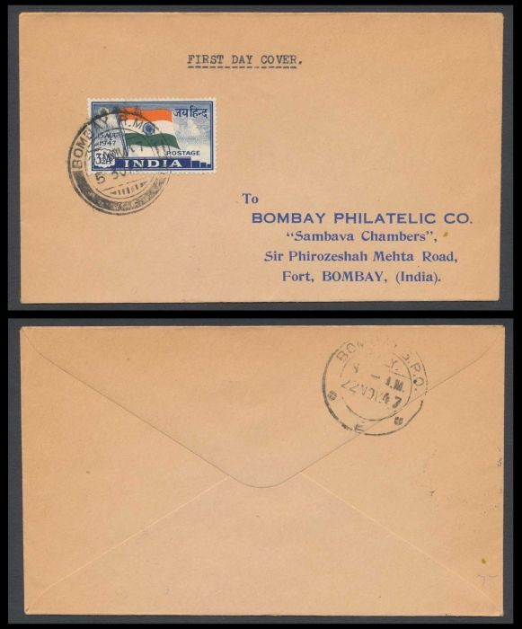 Lot 427 - india first day covers - folders and special covers -  Todywalla auctions Stamp Auction No. 6