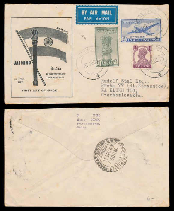 Lot 430 - india first day covers - folders and special covers -  Todywalla auctions Stamp Auction No. 6