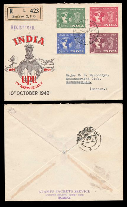 Lot 436 - india first day covers - folders and special covers -  Todywalla auctions Stamp Auction No. 6