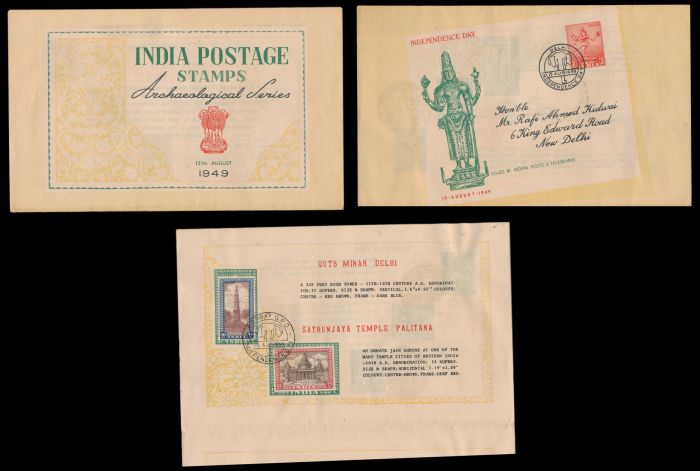 Lot 443 - india first day covers - folders and special covers -  Todywalla auctions Stamp Auction No. 6